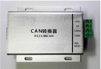 RS232-CAN转换器